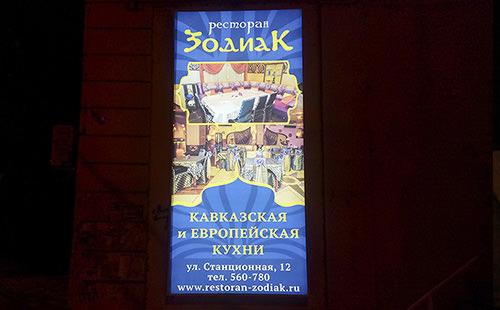http://reklama-project.ru/sites/default/files/banner_boks