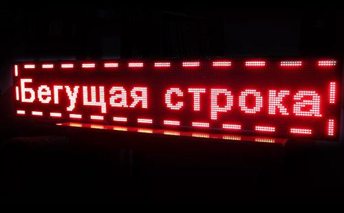 http://reklama-project.ru/sites/default/files/cveta_strok_1_0