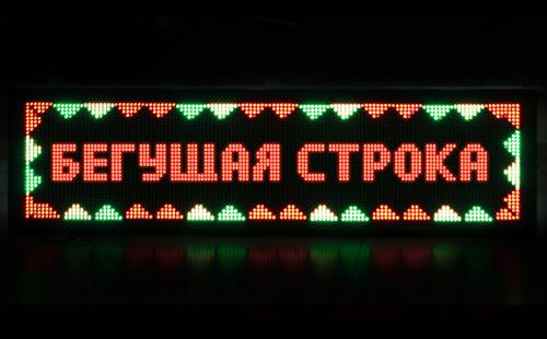 http://reklama-project.ru/sites/default/files/cveta_strok_2